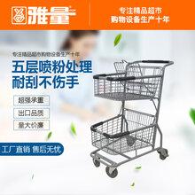 供應雅量超市雙層購物車賣場雙層日式購物車批發商