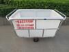 供应洗水厂专用塑料推布车,耐摔酸碱布料染色手推车,滚塑配轮子运输推布车