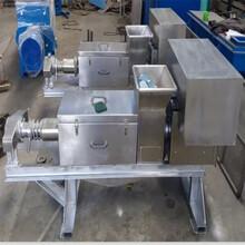 螺旋挤压机厂家现货青草榨汁机草脱水压榨机