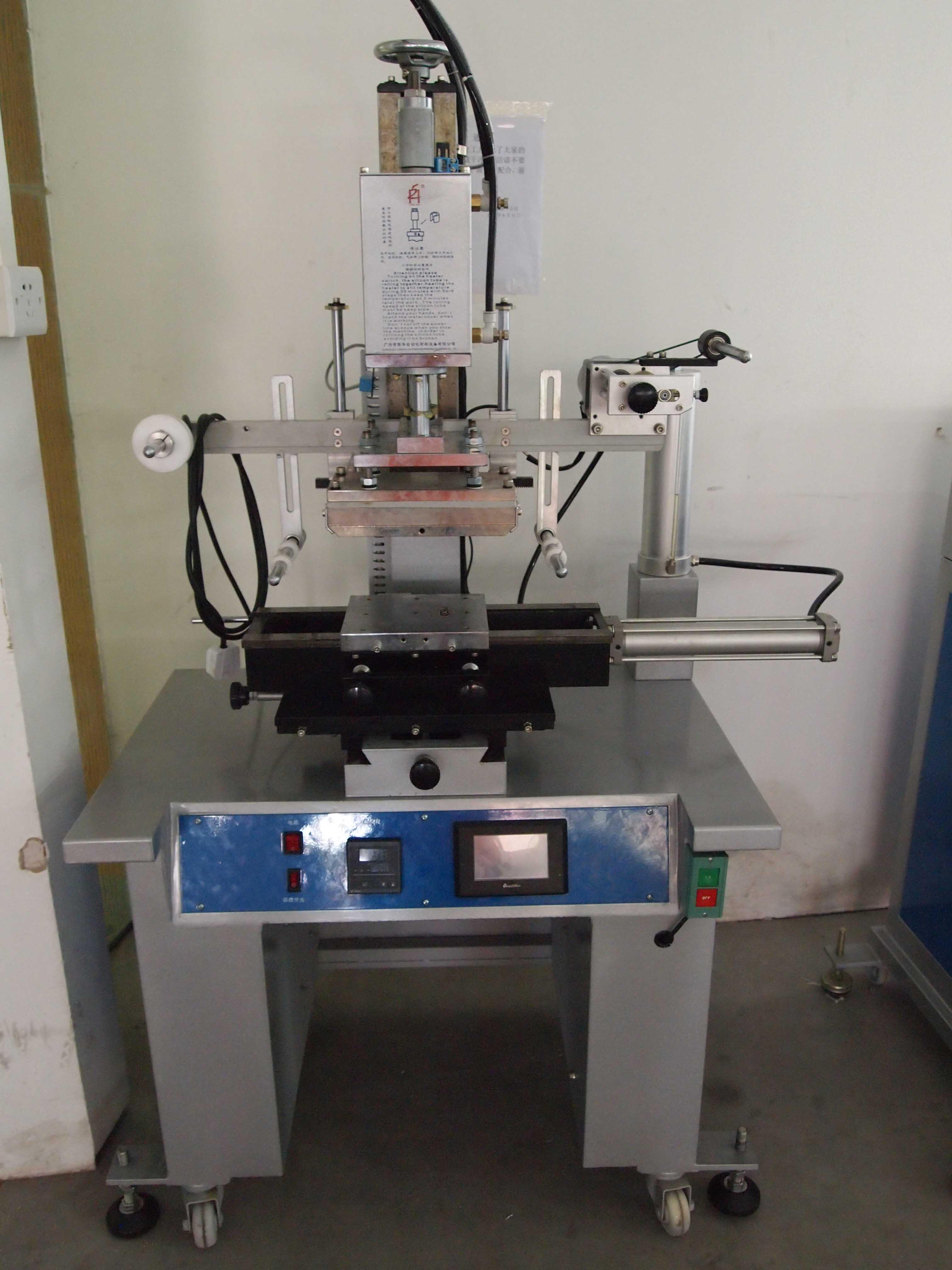 宝安烫金加工厂烫金效果佳热门的塑料烫金加工机器LH-6B
