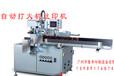 塑料絲印油墨絲網印刷機打火機平面絲網印刷機LH-S104