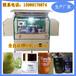 深圳細口瓶曲面絲印加工自動曲面絲印機LH-200絲印技術視頻