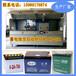 上海平面丝印机文字?#21450;?#19997;网印刷PP电瓶电池壳全自动丝印机促销