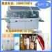 廣州全自動印刷機供應廠家塑料收腰瓶印刷機速度50次每分鐘