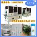 山东印刷设备公司汽车香水瓶多功能双色丝网印刷设备的价格便宜
