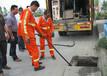 嘉定区管道疏通马陆浏翔公路专业清洗污水管污水池隔油池
