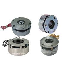 可定制微型失电电磁制动器断电抱闸刹车直流电机交流电机制动器图片