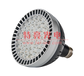 专业款PAR38射灯LED投光灯LED帕泡射灯