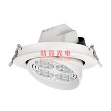 商场LED天花灯嵌入式LED天花灯天花防眩聚光射灯图片