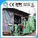 海琦垃圾气化炉城市生活垃圾处理设备节能高效运行稳定