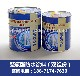 雨晴牌单组份水性聚氨酯防水涂料材料价格优惠厂家直销