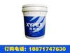XYPEX赛柏斯渗透结晶型防水涂料价格