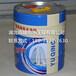 油性聚氨酯防水涂料制造商厂家单组分防水材料
