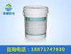 PSN高弹性聚合物防水涂料双组份防水材料厂家直销