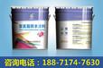 水性聚氨酯/油性单组份聚氨酯防水涂料厂家生产价格好