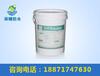江苏DPS混凝土防水剂渗透型建筑防水涂料厂家供应