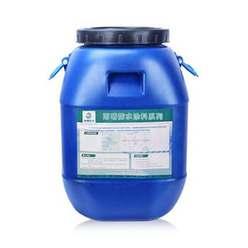 环保型PBR聚合物改性沥青防水涂料厂家供应