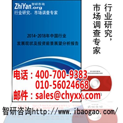 2016-2022年中国接口适配器市场前景研究与产业竞争格局报告