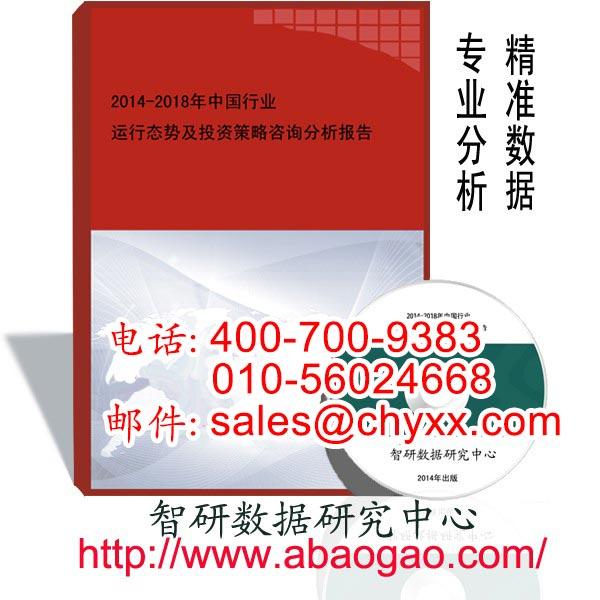 2016-2022年中国接口适配器市场前景展望及投资战略研究报告
