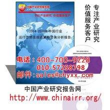 2016-2022年中国强固式笔记本行业分析及发展战略咨询报告专家版