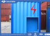电气设备箱集装箱厂家,电气设备箱集装箱定制,电气设备箱集装箱价格