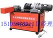 HGS-40B钢筋直螺纹滚丝机
