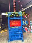 云南中药材打包机废弃物打包机优质生产商