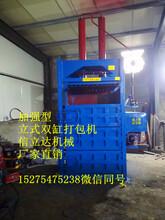 立式废纸箱液压打包机工厂价格