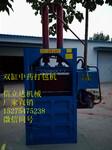 贵州立式中药材打包机专业生产