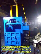 立式废纸壳打包机双缸压缩好鸿运制造