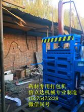 YD-15小型海绵打包机碎海绵打包机鸿运价格低