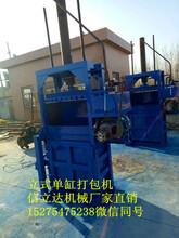 云南中药材打包机临沧药材中打包机鸿运供货商