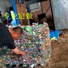 废塑料压缩打包机