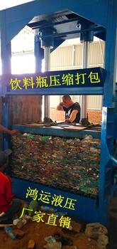 绿茶红茶饮料瓶打包机专业工厂销售