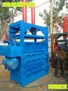 鸿运YD-60废纸箱打包机自动推包标准化设备