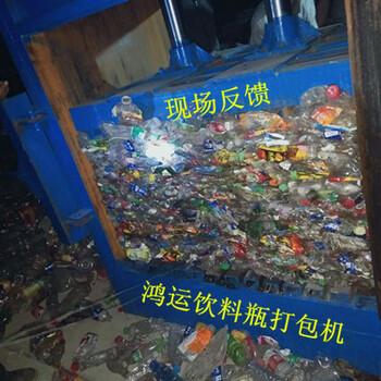塑料纸打包机废旧纸箱包装袋打包机批发价格