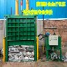 鸿运YD3-120废旧铝制品打包机专业设备效果好