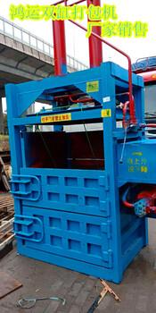 家用立式废纸箱压缩打包机工厂免费设计
