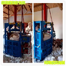 鸿运强力型棉花压缩打包机棉花液压打包机效果好图片