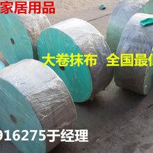 太原竹纤维抹布竹纤维洗碗布神奇洗碗布不沾油洗碗布