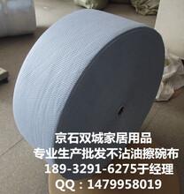 乌鲁木齐批发大卷抹布竹纤维大卷抹布竹纤维不沾油抹布