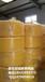 北京黄金条纹布黄金洗碗布批发?#20849;?#25273;布会销抹布