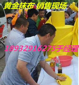 天津地摊货批发黄金抹布不沾油洗碗布大卷无纺布抹布