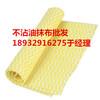 武汉展销会抹布日赚千元地摊货抹布黄色按米卖卖刀送抹布