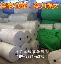 厦门论米卖抹布批发,清洁抹布批发,摆地摊卖抹布批发