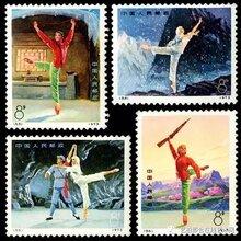 看穿邮票的真假,这是最关键的几招!图片