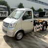 国五东风小康小型车厢可卸式垃圾车