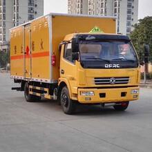 国五东风大多利卡7吨EQ1110SJ8BDCWXP易燃液体厢式运输车图片