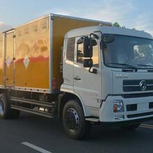 国五东风天锦DFH1180BX5V毒性和感染性物品厢式运输车图片
