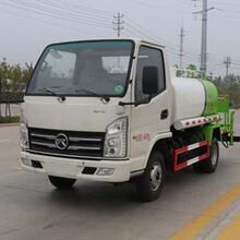 国五凯马蓝牌KMC1040A26D5绿化喷洒车图片